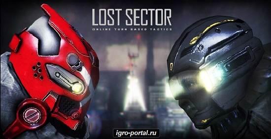 Игра-Lost-Sector-Обзор-и-прохождение-игры-Lost-Sector-1