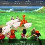 Dragon-Quest-VII-mobile-2