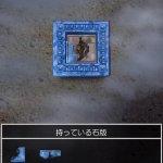 Dragon-Quest-VII-mobile-4
