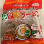 【超簡単!】子供でもつくれる『おやつラーメン』レシピ!