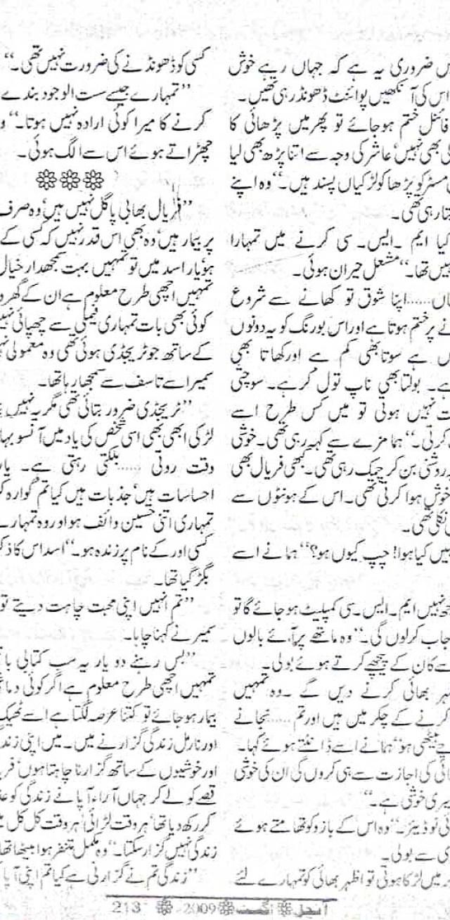 Novels By Novels By Areesha Ghazal