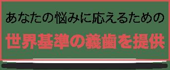 riyuu2-2