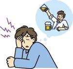 二日酔いを治す方法は?飲み物や食べ物、ツボなどの対処法は?