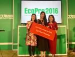 理系女子トークショー:エコプロ2016