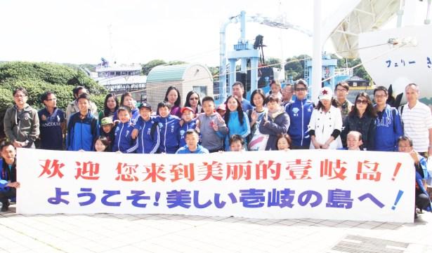 インバウンド(上海少年サッカー一行)
