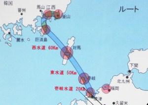 日韓トンネル(構想を説明)