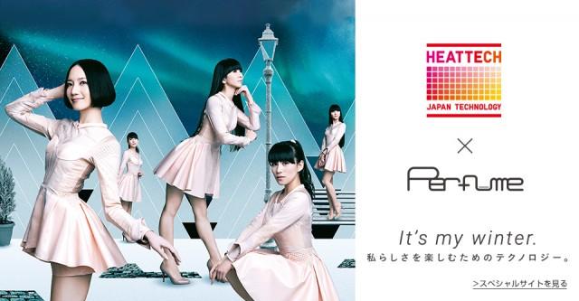 1611011100-bnr-ht-perfume