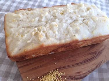 11月pane di riso 米100%(うるち粟入り) 460en 1/2 230en