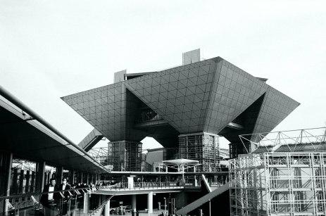 Tokyo Big Sight, Odaiba, Tokyo