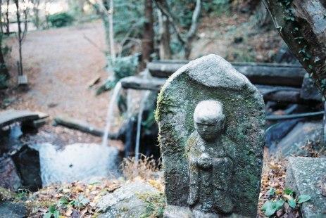 Misogi waterfall, Ibaraki prefecture