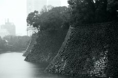 Canal around imperial palace, Tokyo