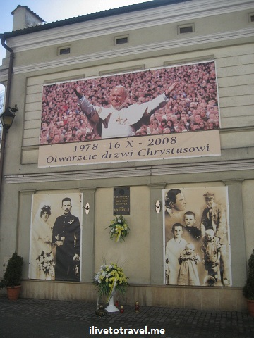 Side of the building where Pope John Paul II was born in Wadowice, Poland