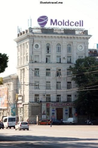 Telecom company building in Chisinau, Moldova