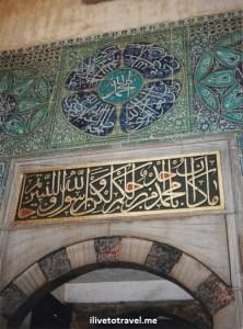 Topkapi, palace, Istanbul, Turkey, Canon EOS Rebel, Ottoman, sultan