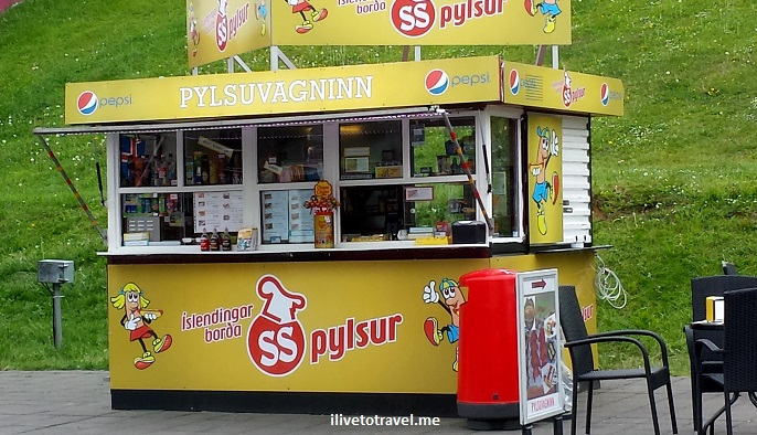 Akureyri, Iceland, fjord, mountains, beauty, nature, travel, photo, Samsung Galaxy, hot dog, pylsur