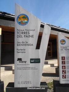 Chile, Patagonia, Torres del Paine, W circuit, hiking, trekking, travel, photo, Olympus