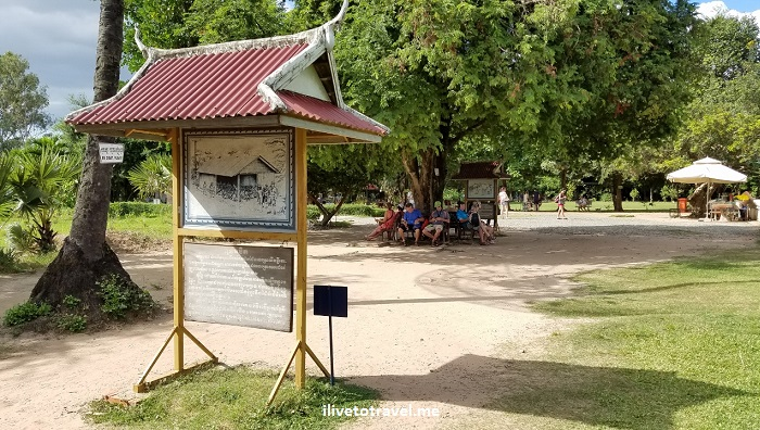 Choeung Ek, Genocidal Center, killing field, Phnom Penh, Cambodia, extermination, travel, Samsung Galaxy S7