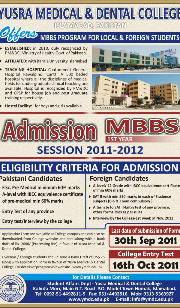 Yusra Medical And Dental College Admission 2011