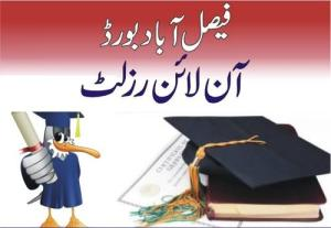 BISE Faisalabad Board Intermediate Part I,II Supplementary Results 2013