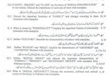 Punjab University Sociology B.A Paper A 2010
