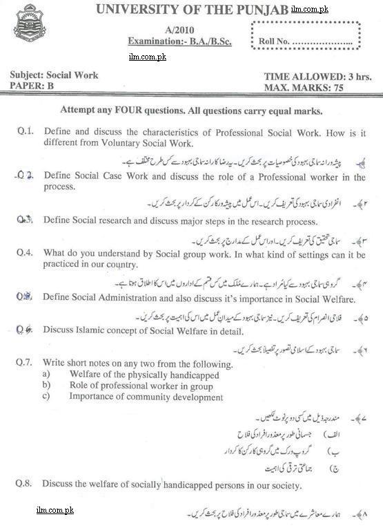 Social Work B.A Paper B Punjab University 2010
