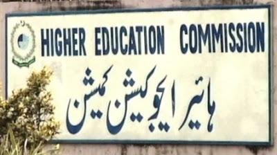 HEC ranked Top Universities in Pakistan