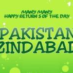 Happy 14 August Pakistan Wallpapers 2015