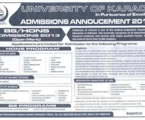 Karachi University Admissions 2013