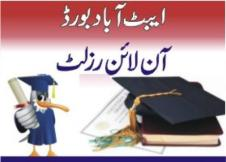 BISE Abbottabad Board Intermediate Result 2015 Announced