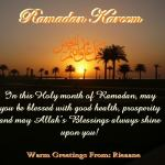 Ramzan-ul-Mubarak wishes