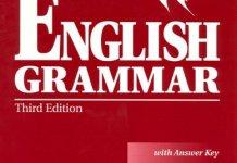 English Grammar Books Pakistan