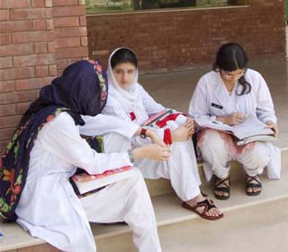 Govt Girls College Township Lahore Admission 2015