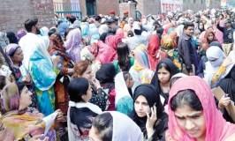 UET Lahore Entry Test Result 2016 Online ECAT Engineering Test