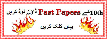 10th Class Past Papers