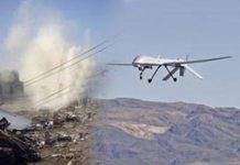 Drone Attacks in Pakistan Essay