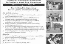 Aga Khan Higher Secondary School Karachi Admission advertisement