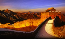 All About China Country, Culture, Food
