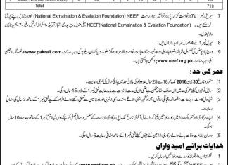 Pakistan Railways Station Master, Assistant Driver Jobs 2016 NEEF Form