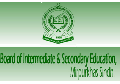 BISE AJK Mirpur Board Inter Part 1 Result 2015 1st Year