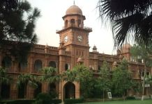 Punjab University PU BA/BSC Annual Exams Date Sheet 2015