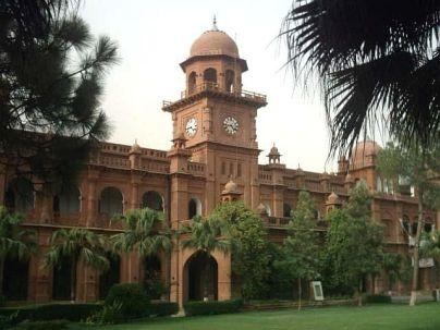 Punjab University PU BA/BSC Annual Exams Date Sheet 2016