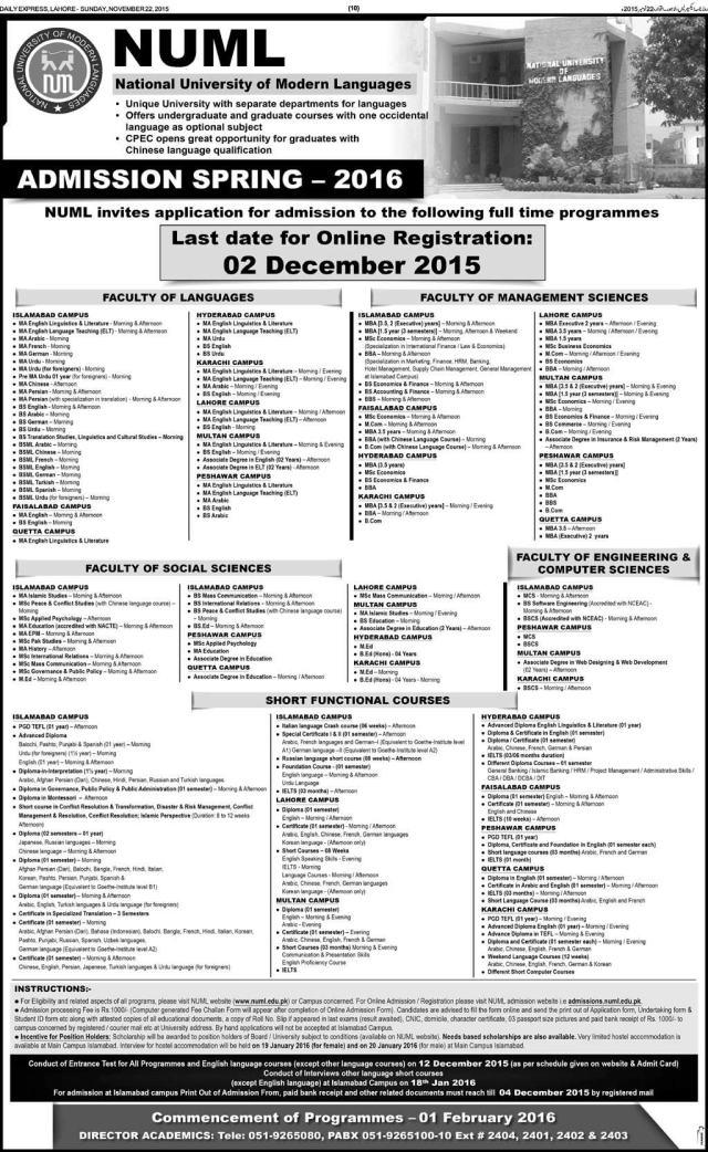National University of Modern Languages NUML Islamabad Admissions 2016