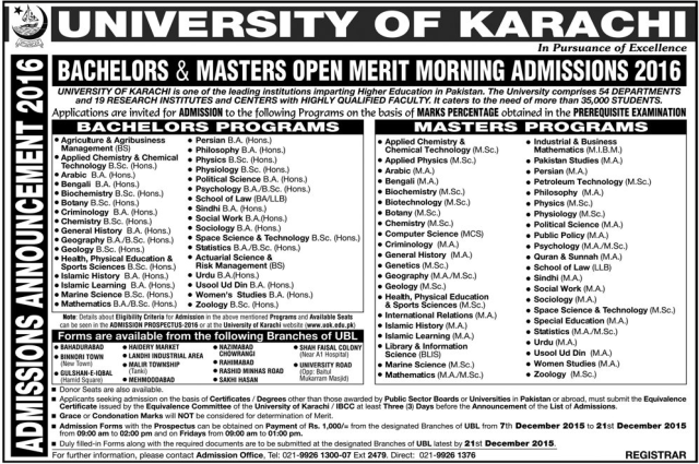 University of Karachi UOK Admission 2016 in Bachelor and Master
