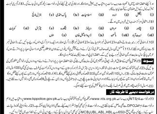 KPK Police Constable Jobs 2016 Application Form, Test Criteria Last Date
