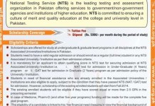 NTS Need Based Scholarship 2015 Application Form, Last Date