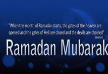 Ramadan Calendar 2015 Mirpur AJK With Sehri, Iftar Time Azad Kashmir