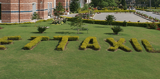 UET Taxila Entry Test Result 2016 By Name Online ECAT Result