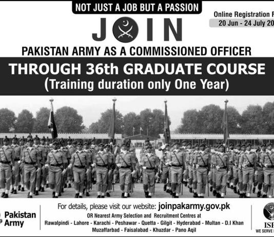 Join Pakistan Army As Commissioned Officer 2016