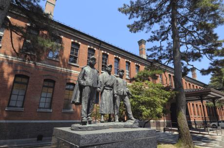 石川四高記念文化交流館の画像