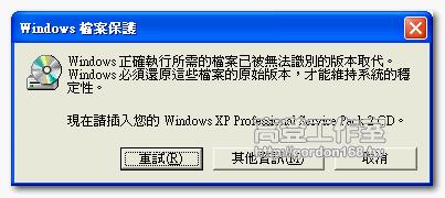 你用對檔案壓縮了嗎?